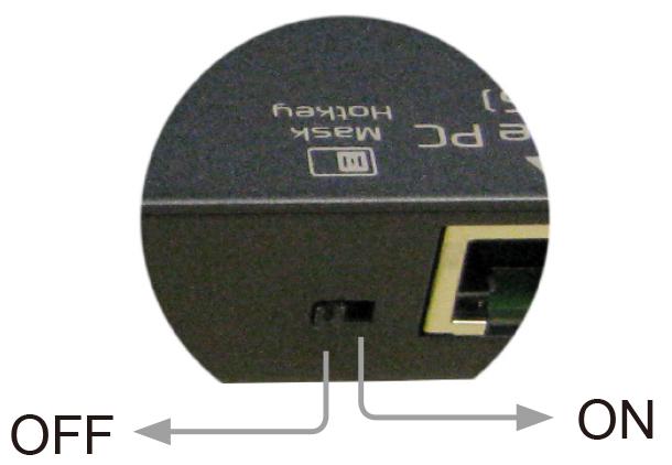KVM延長器,熱鍵遮罩