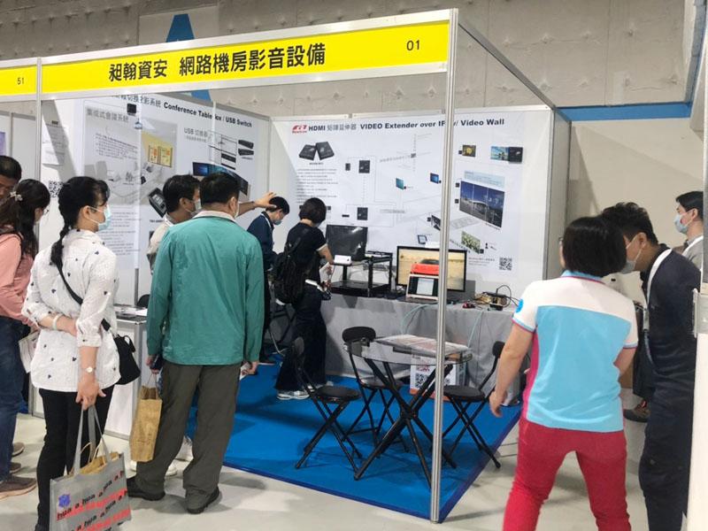2020電信公會AI資通、安全、智能應用展覽會,展後報導-昶翰資安-01